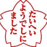 3Dプリンタ購入〜開梱〜